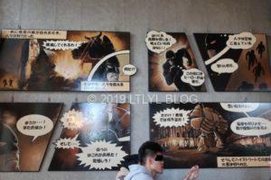 C1カフェに飾ってある日本語の漫画