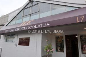 Devonport Chocolateの外観