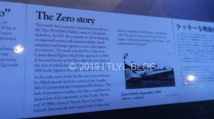 The Zero story
