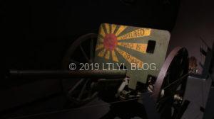 日本の大砲