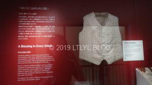 日本の歴史コーナー