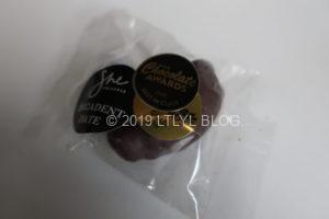 受賞歴に輝くチョコレート
