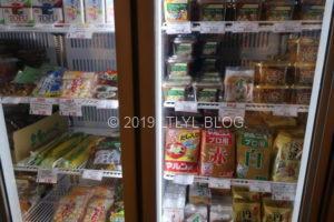 Japan Martの味噌コーナー