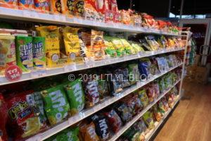 Japan Martのお菓子コーナー