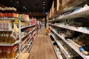 Japan Martには食器類も売られている