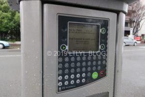 NZの駐車券発券機ナンバープレート入力画面