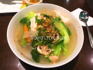 Hello Vietnam Restaurantのベジタリアンヌードル