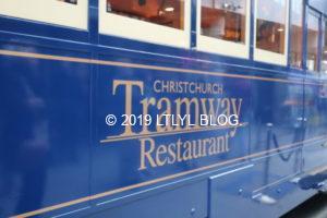 トラムウェイレストラン