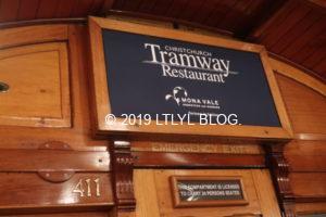 トラムウェイレストランの看板