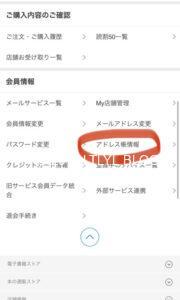 honto smartphone5