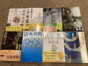日本から輸入した本